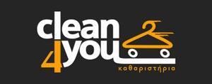 clean4you-logo-300x120