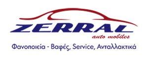 zerral-logo