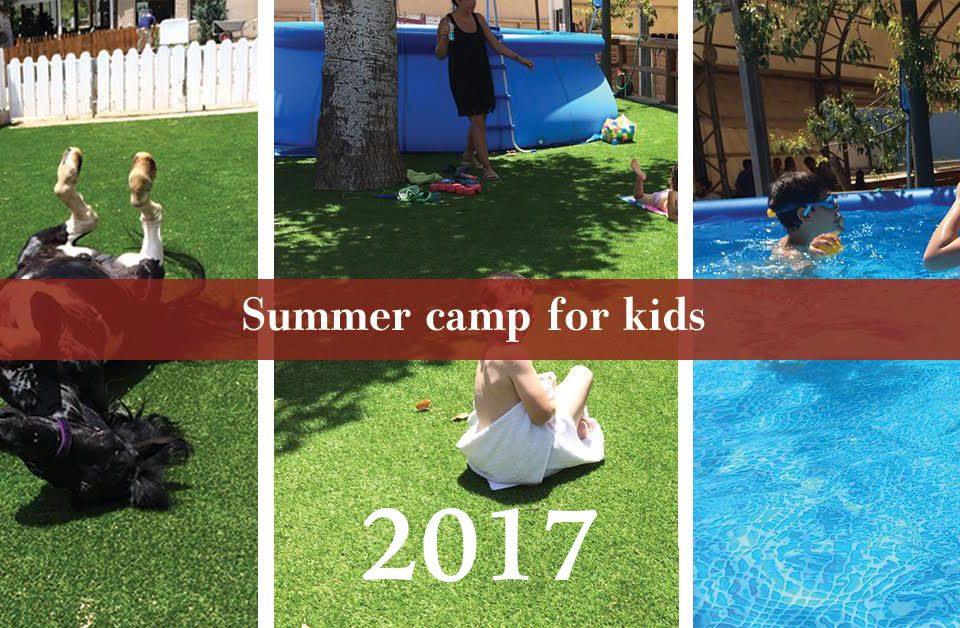 I.O.BO.Π Summer Camp For Kids 2017