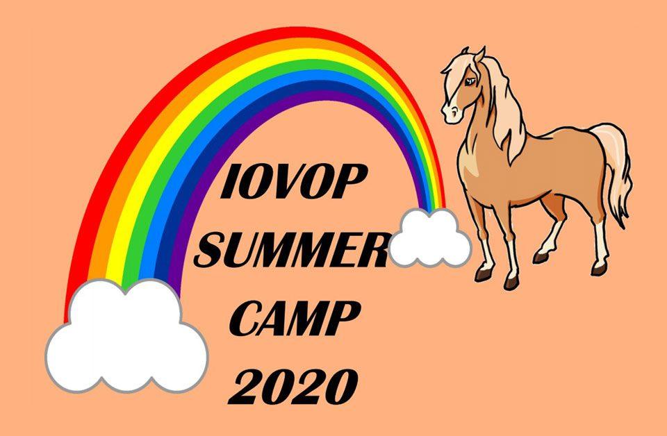 I.O.BO.Π Summer Camp